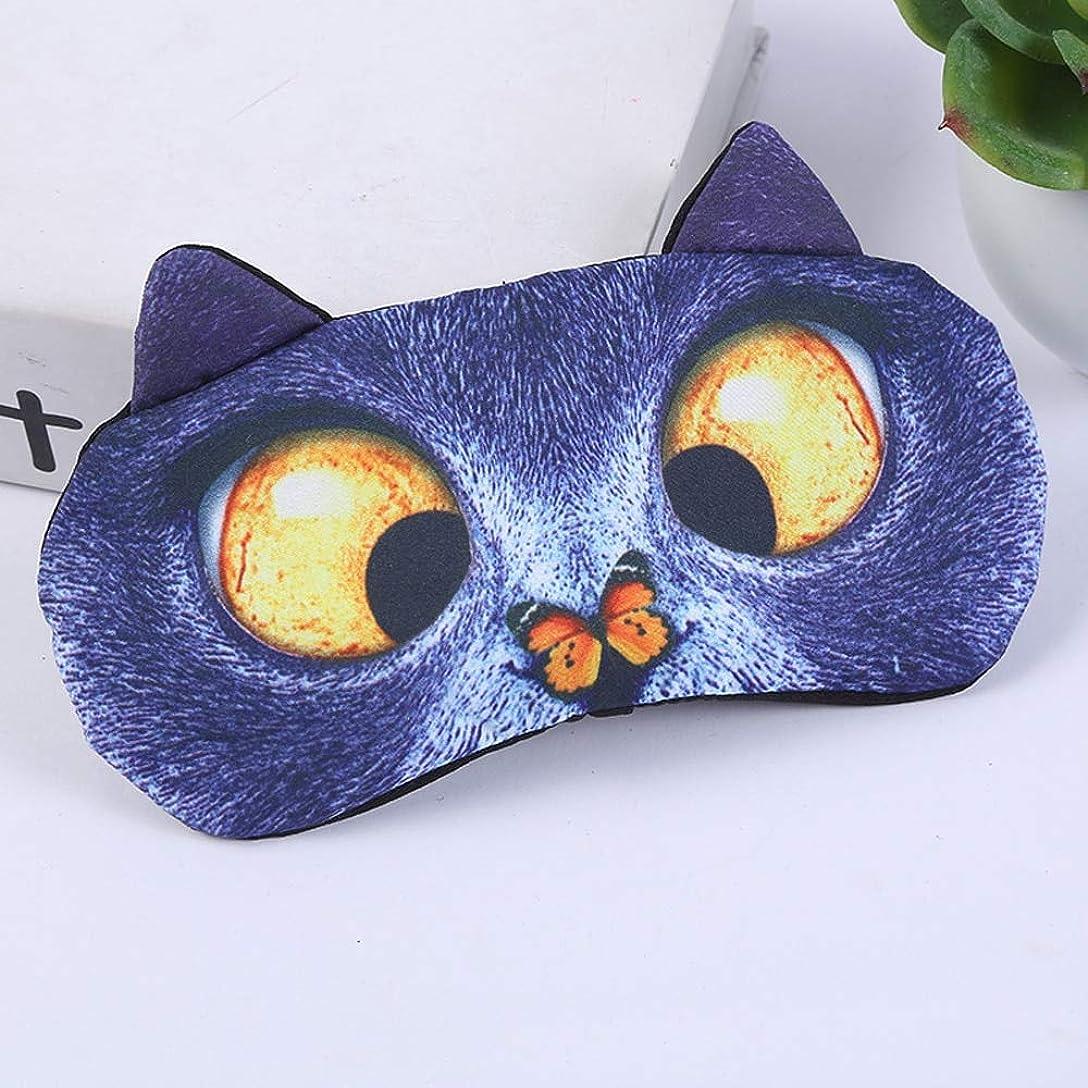 敬意を表して無限鮫NOTE 3Dかわいい動物アイシェードアイカバーアイマスクスリーピングアイマスクエイドパッチレスト面白いアイシェード調節可能な睡眠いびきナイトマスク