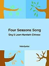 Sing & Learn Mandarin Chinese: Four Seasons Song