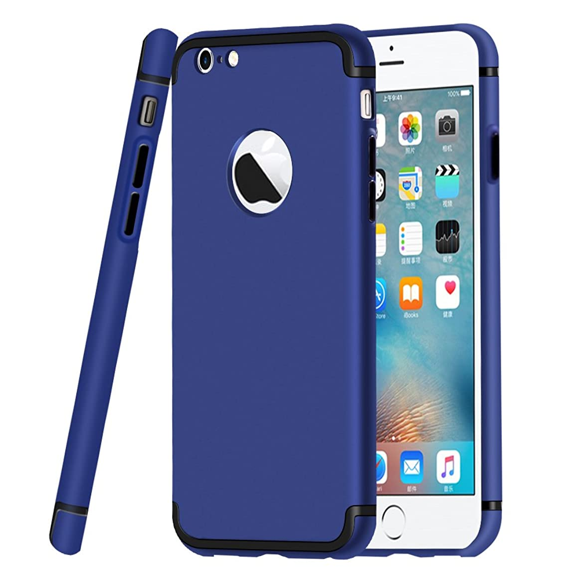 iPhone 7 Plus case, 7 Plus case, VPR Ultra Thin Hybrid Cover Anti-Scratch Fingerprint Shockproof Resist Impact Protective Armor PC Hard Back Case Cover for Apple iPhone 7 Plus (5.5 inch) (Navy)