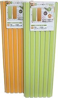 風呂蓋 折りたたみ式シャッター風呂ふた グリーン 70×90cm フロフタ フレッシュ 抗菌防カビ加工