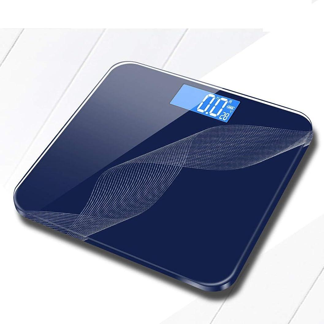 出くわすバンガローまた明日ね浴室の重量の床のデジタル脂肪質の天秤ばかり、USBの充満モデル-11x11x0.9インチ LJKHFD (Color : Blue)