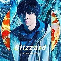 【メーカー特典あり】Blizzard(CD+DVD)(B3サイズポスター付)