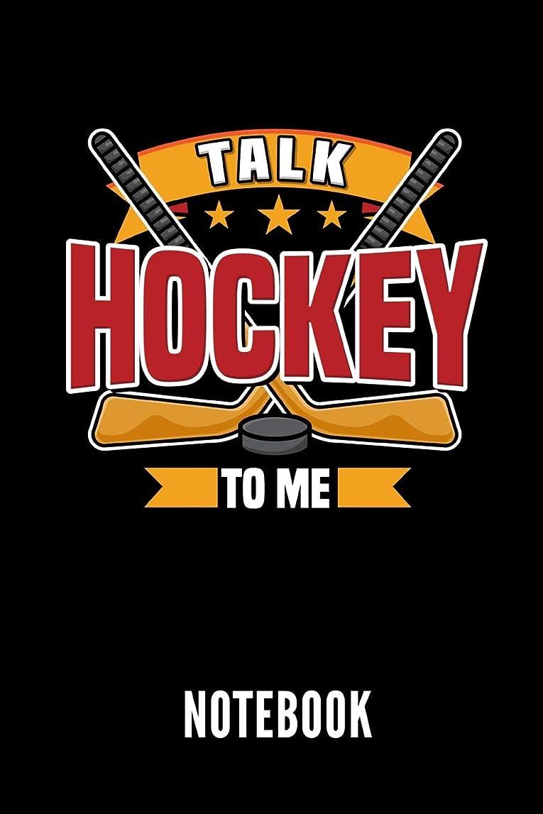 意欲道路を作るプロセス今晩TALK HOCKEY TO ME NOTEBOOK: Geschenkidee fuer Hockey Spieler | Notizbuch mit 110 linierten Seiten | Format 6x9 DIN A5 | Soft cover matt
