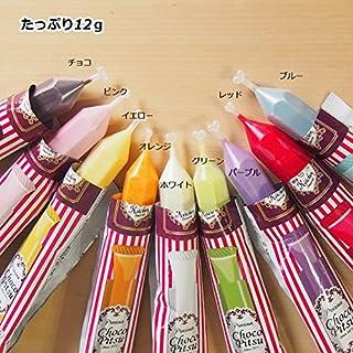 カラフル・チョコペン12g /サインチョコ(チョコぴつ)/製菓材料/ レッド