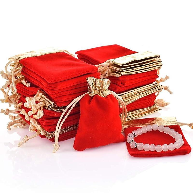 報いるスケジュール退化するベルベット製 巾着袋 アクセサリーの保存 ギフトバッグ ジュエリーポーチ キャンディ ラッピング プレゼント用 収納袋 50枚 9cm × 7cm レッド