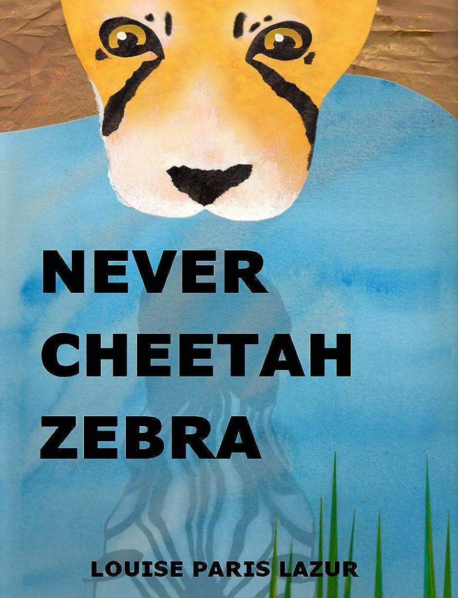 古風な強大なぬいぐるみNever Cheetah Zebra (English Edition)