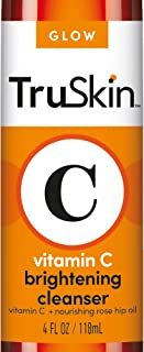 أفضل غسول يومي للبشرة غني بفيتامين C - غسول مجدّد للوجه ومضاد لعلامات التقدم في السن لجميع أنواع البشرة مع 15% من فيتامين ...