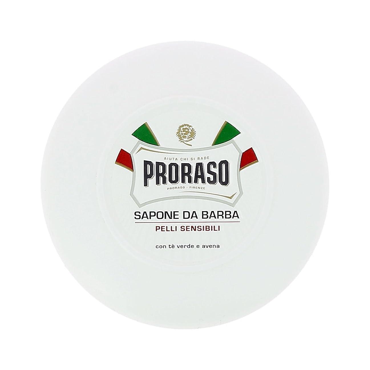 統合割れ目常習者Proraso イタリアン センシティブシェービングソープ&ボウル 150ml[海外直送品] [並行輸入品]
