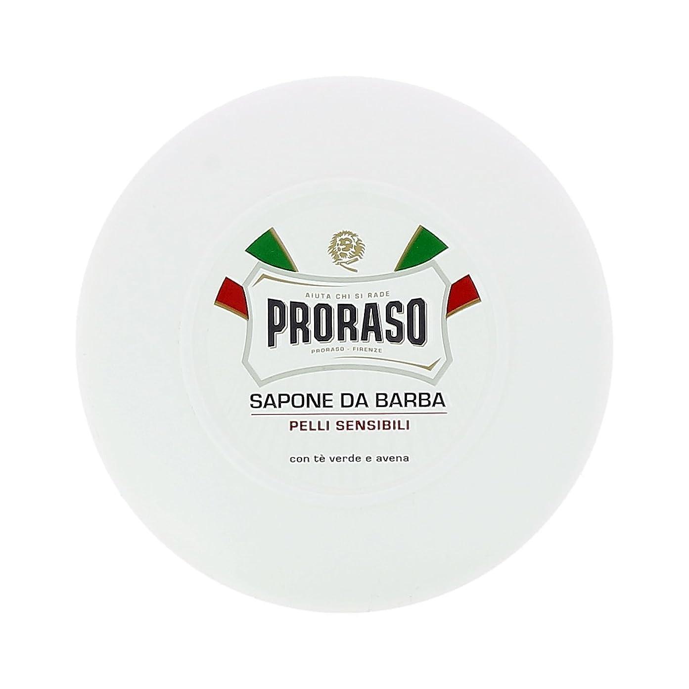 粉砕するする他のバンドでProraso イタリアン センシティブシェービングソープ&ボウル 150ml[海外直送品] [並行輸入品]