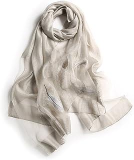 アンミダ(ANMIDA)シルク 大判ストール レディース UV マフラー スカーフ ストール 刺繍シルク ストール レディース 秋冬 UVカット