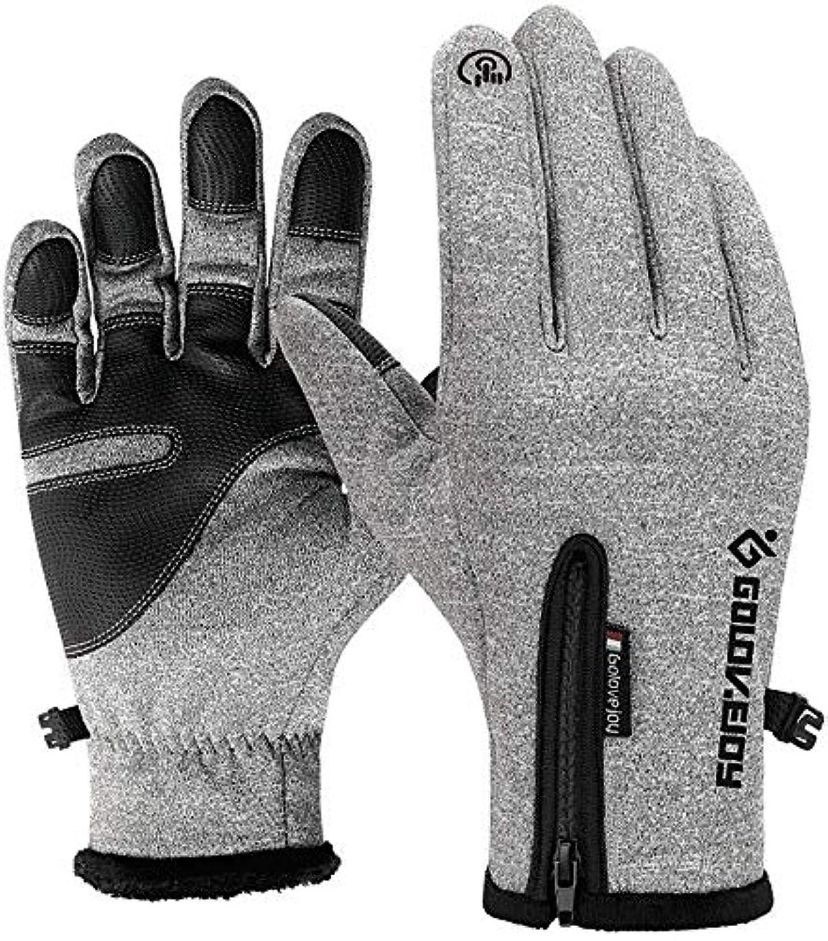 罪悪感スキニー心理的Mini gloves インテリジェントSMSのために寒熱の画面手袋、防風手袋をタッチ - スリップシリコーンゲルカイロさん男性サイクリングやランニング (Color : Gray, Size : XXLarge)