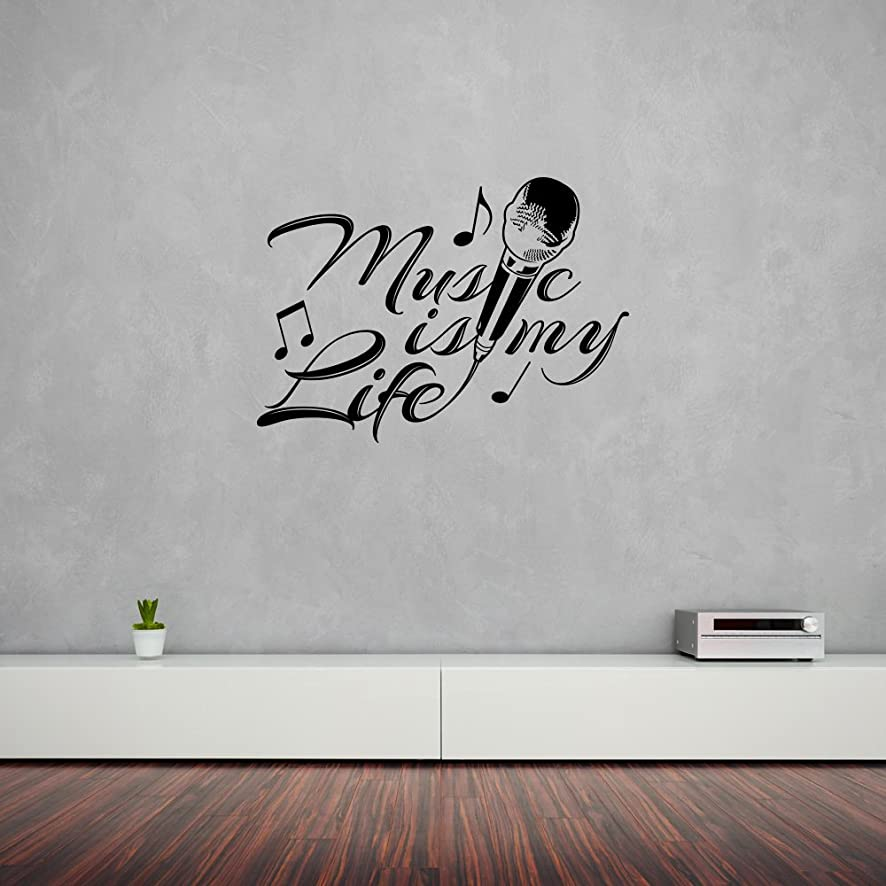 Music is my Life Wall Decal by Style & Apply - Music Wall Sticker, Musical Vinyl Wall Art, Home Decor, Melody Wall Mural - 4582 - White, 16in x 11in