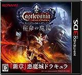 Konami Games For 3ds