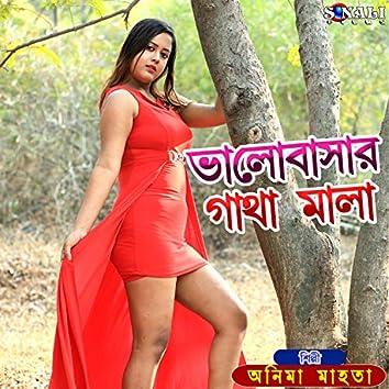 Bhalobasar Gatha Mala