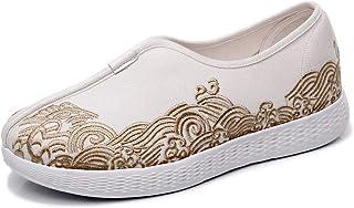 TIANRUI CROWN Zapatos de tela bordados de los hombres Zapatos de frijol Lazy Tide Zapatos de lona Alpargatas Mocasines
