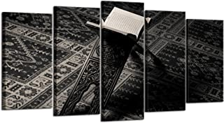 Kreative Arts - 5 Piece Quran Holy Book of Muslims in Mosque Canvas Prints Wall Art Vintage Book Painting The Religion Pictures Framed Artwork for Living Room Ready to Hang (Large Size 60x32inch)