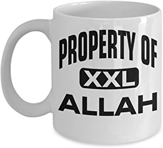 Islam Mug - Property Of XXL Allah - 11Oz/15Oz White Ceramic Coffee Mug Tea Cup