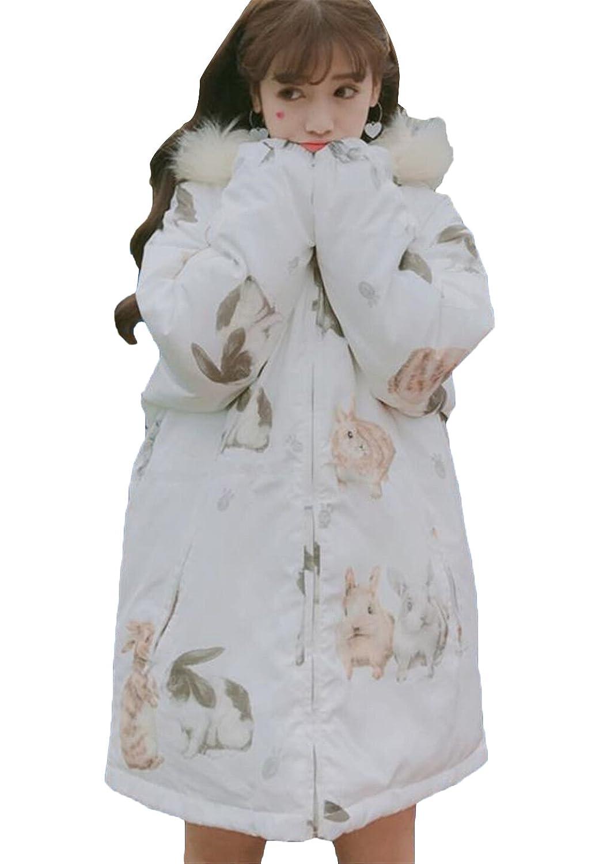 JIANGWEI レディース ダウンジャケット ロング丈 アウター 通学 ファッション 防風 防寒 アウター カジュアル ファッション