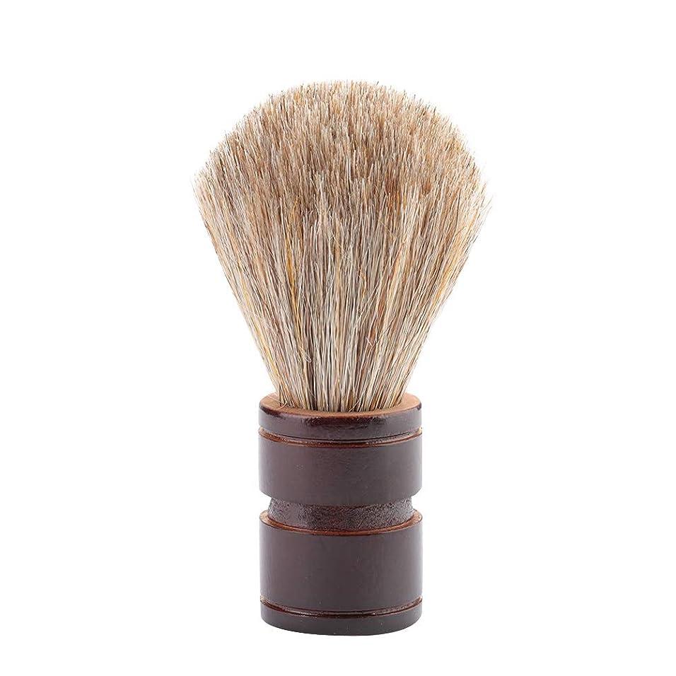 いわゆる主張する看板ひげブラシ、2色オプションのポータブルプレミアム品質ブラシ男性のためのひげのケアツール美容院と家庭用缶(ヘム+馬毛)