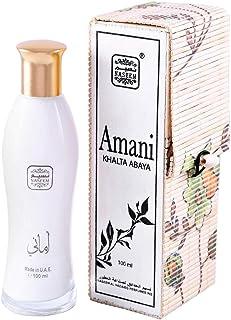 Amani Khalta by Naseem Perfume Men and Women - Eau de Parfum, 100ml