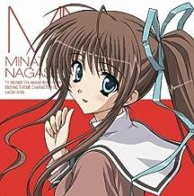 Ed Theme (Minato Nagase) by Akane Iro Ni Somaru Saka (2008-12-25)