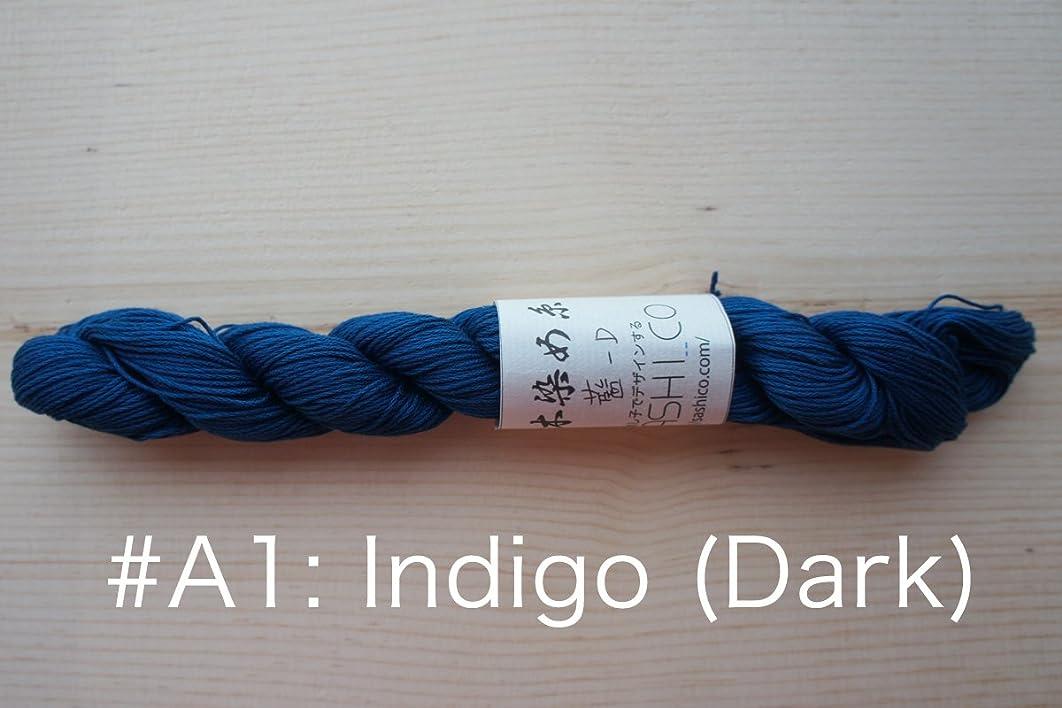 Sashiko Thread   Hand Dyed with Natural Indigo (A1: Dark Indigo)