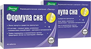 Evalar Formula Sna Sleep Formula Dietary Supplement 40 Tablets Pack of 2 (2 Packs of 40 Tablets Each)