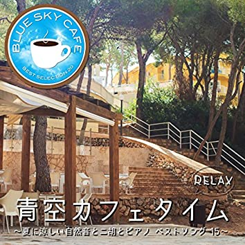 Blue Sky Cafe - Piano and Erhu Best Songs 15