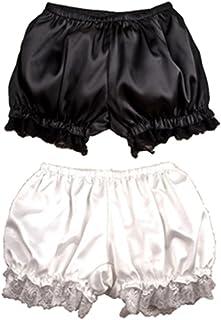 美脚効果で大人気 かぼちゃ パンツ 黒 白 2色セット