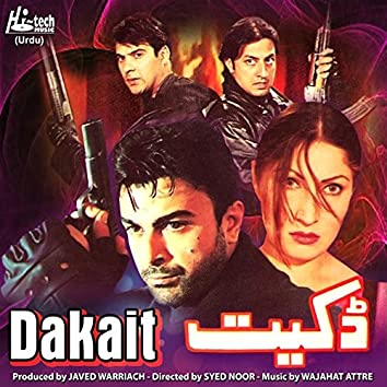 Dakait (Pakistani Film Soundtrack)