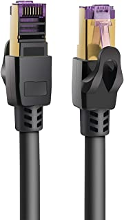 Pasow CAT8 Ethernet Cable Network Patch Cable 40Gbps 2000Mhz SFTP Shielded High Speed LAN Wire Cable Cord (5ft/1.5m)