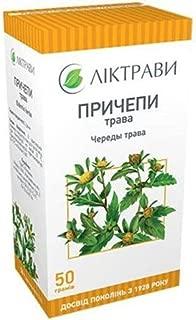 BIDENS TRIPARTITA (BEGGARTICKS | TRIFID BUR-MARIGOLD) HERBAL TEA – 2 oz (50 g) (1)