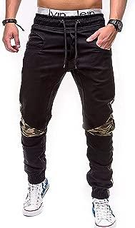 Surprise S Sweatpants Men Mens Joggers Male Streetwear Camo Pants
