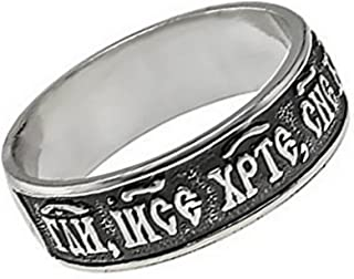 BYZANTIN ORTHODOXE Traditionnel MONT ATHOS argent sterling 925 plaqué or anneau
