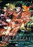 Ergo proxy(ep.05-08)Volume02