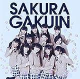 2013 Nendo -Kizuna- by Sakura Gakuin (2014-03-12)