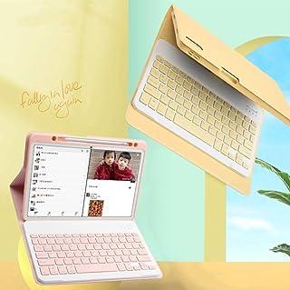 Huawei Matepad Pro 10.8 M-Penci収納&ペンホルダー内蔵 分離式 キーボードケース オートスリープ スタンド機能 メイトパッドプロ10.8インチ 脱着式 Bluetoothキーボードケース かわい手帳型 キーボード鮮やかなカバー (Matepad Pro 10.8, イェロー)