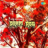 Prem Rog (Original Motion Picture Soundtrack)