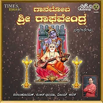 Gaanalola Sri Raghavendra