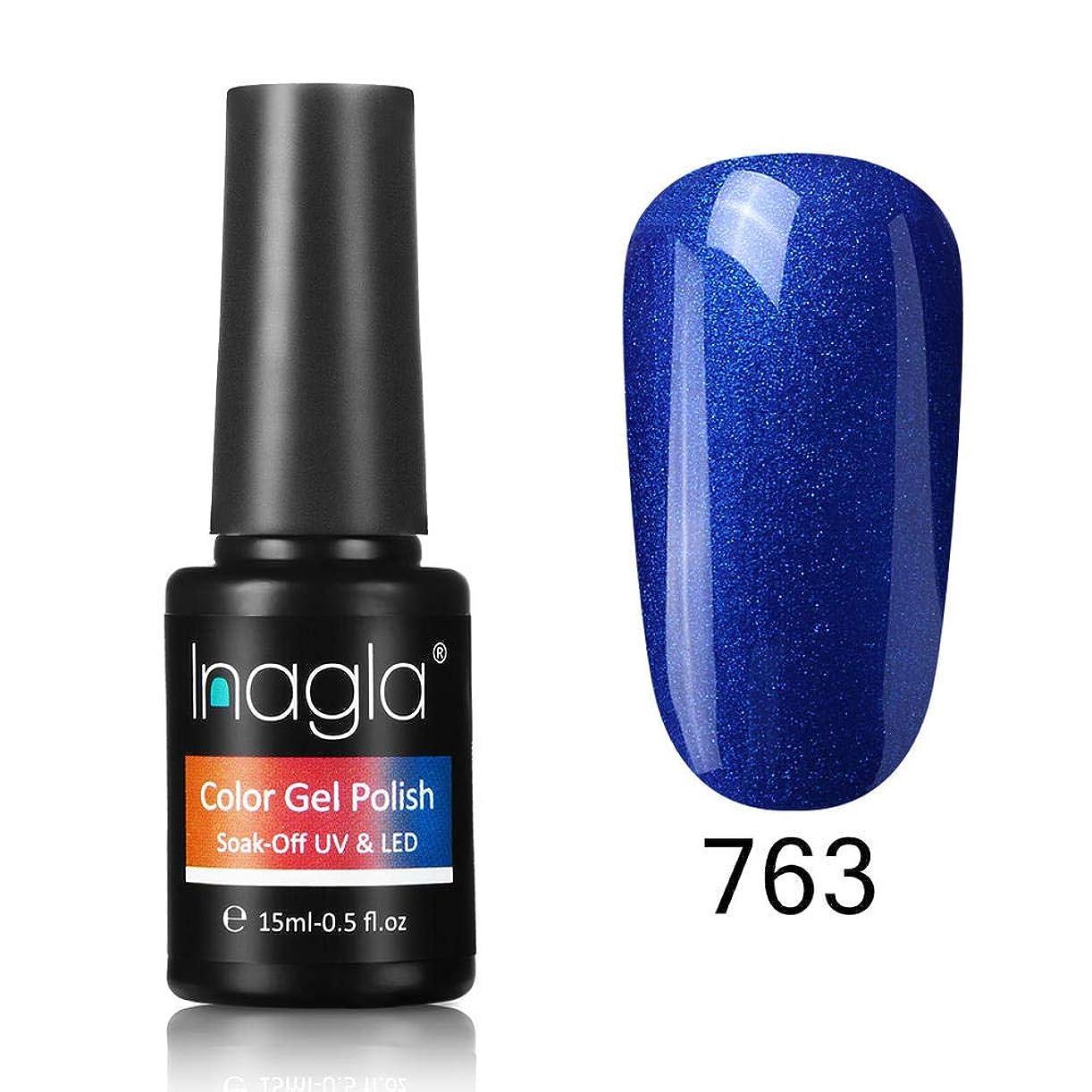 単調な毒液適格Inagla ジェルネイル カラージェル 1色入り 15ml-GNS763
