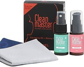 CIELmusic String Instrument Cleaning Kit, Violin Cleaning Kit, Violin Cleansing Oil Set + Cleaning Cloth, Violin Polish, V...