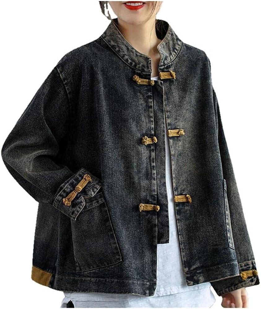 Women's denim jacket Women's bleached loose jacket
