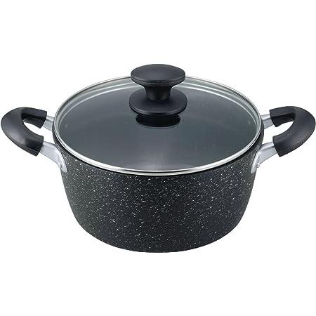和平フレイズ 両手鍋 煮物 カレー シチュー マーブル・プレミアム 22cm 軽量タイプ IH対応 MR-7052
