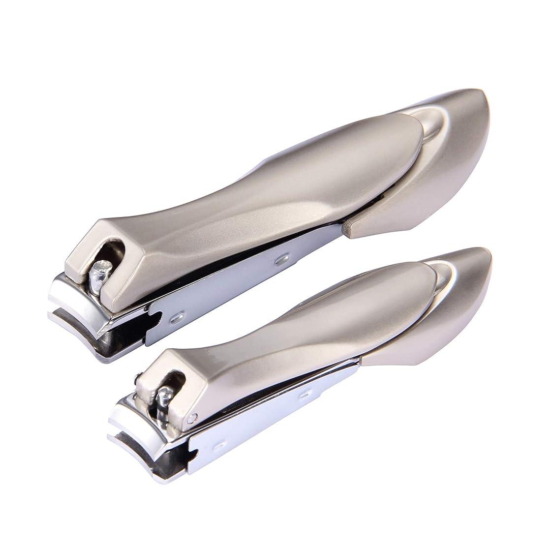 そっとのぞき見カトリック教徒爪切りセット、爪と爪のためのステンレス製の爪切り