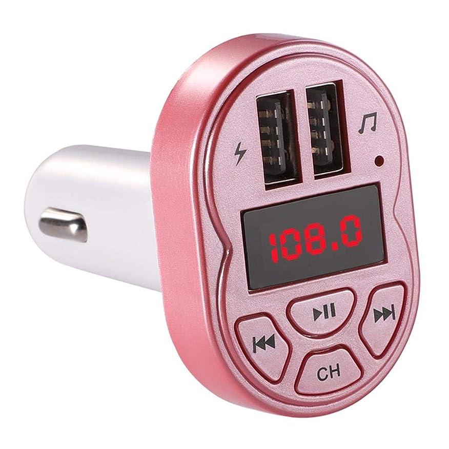 にはまって好み恐ろしいですMacrorunjp FMトランスミッター Bluetooth 4.1 2USBポート 高音質 ハンズフリー通話 ミニ LCDディスプレイ MP3プレーヤー ピンク