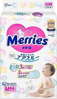 Merries M, 64'S