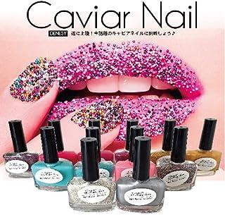 キャビアネイル DENESY Caviar Nail (3点セット)NEWリニューアル 08:グリーン [マニキュア ネイルカラー ネイルポリッシュ SHANTI Caviar Manicure kit]