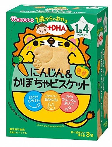 和光堂 1歳からのおやつ+DHA にんじん&かぼちゃビスケット×6個