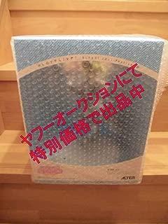 ラブライブ! 絢瀬絵里 アルター 1/7 フィギュア スクールアイドルフェスティバル スクフェス