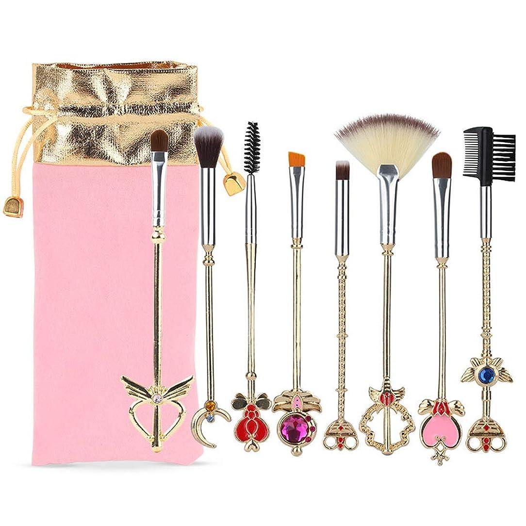 8本セット 化粧ブラシ 化粧筆 ファンデーションブラシ フェイスブラシ 高級繊維毛 化粧ポーチ付き ピンク (A)